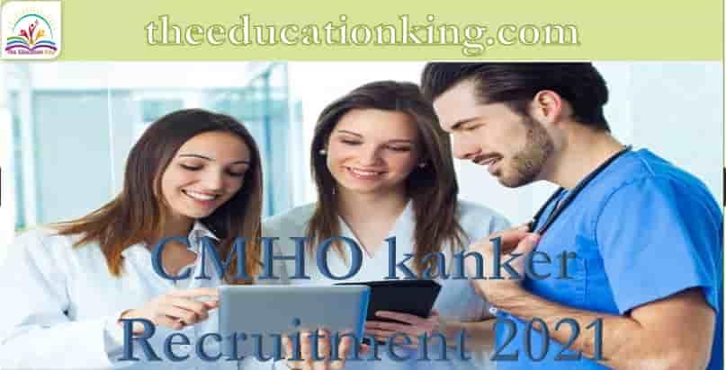 CMHO kanker Recruitment 2021