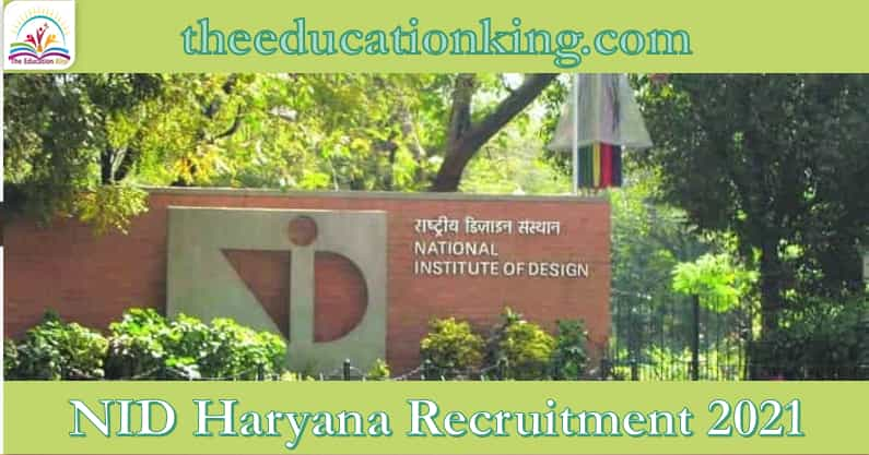 NID Haryana Recruitment 2021
