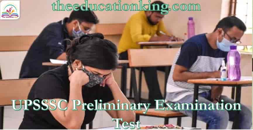 UPSSSC Preliminary Examination Test