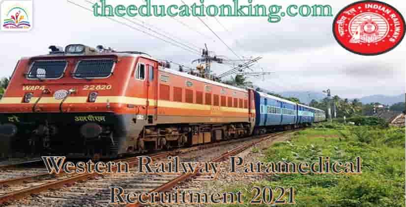 Western Railway Paramedical Recruitment 2021