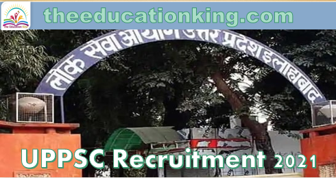 UPPSC Direct Recruitment 2021