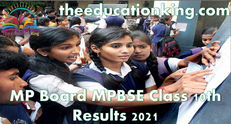 MP Board MPBSE Class 10th Results 2021