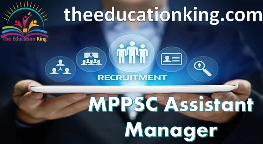 MPPSC Assistant Manager