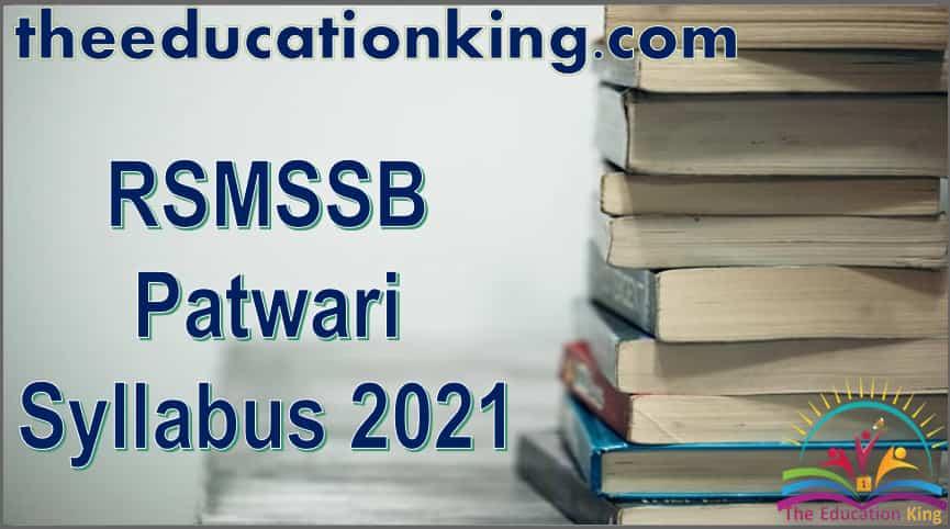 RSMSSB Patwari Syllabus 2021