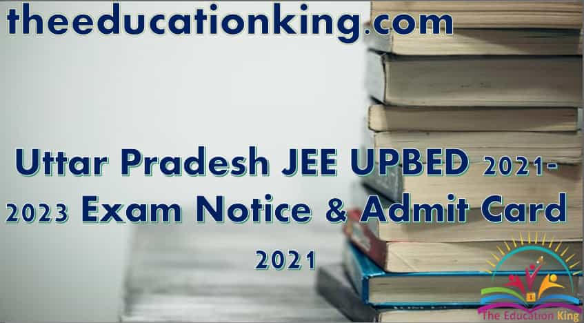 Uttar Pradesh JEE UPBED