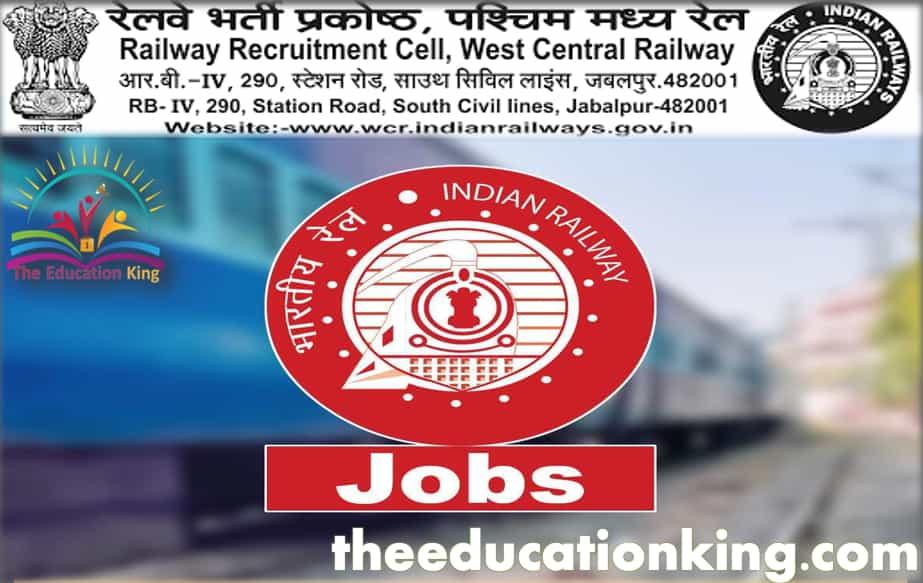 West Central Railway Station Master Bharti