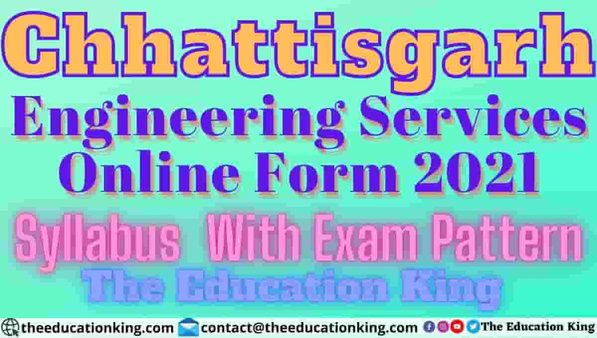 CGPSC State Engineering Service 2021