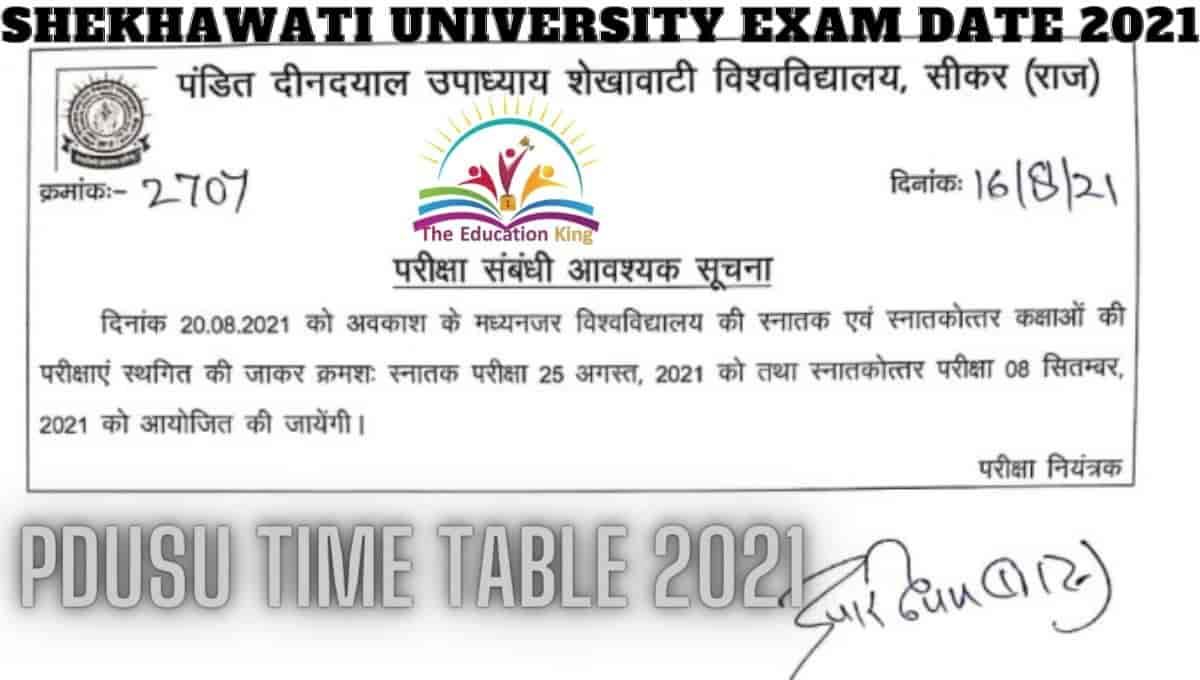 Shekhawati University Exam Date 2021